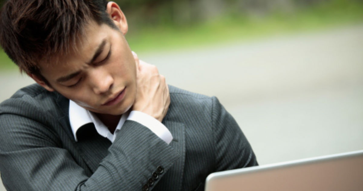 Neck Pain and Musculoskeletal Physiotherapy
